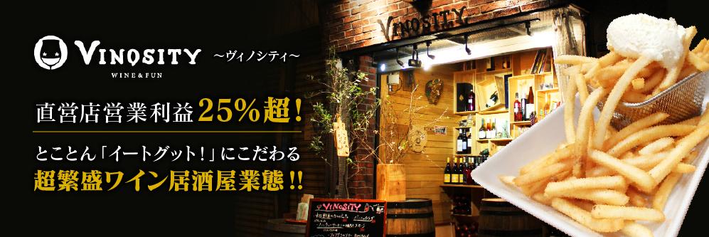 bnr_vinocity