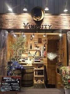 vinosity1600